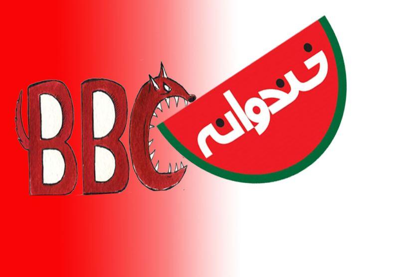 بی بی سی به جناب خان و خندوانه هم رحم نکرد + فیلم