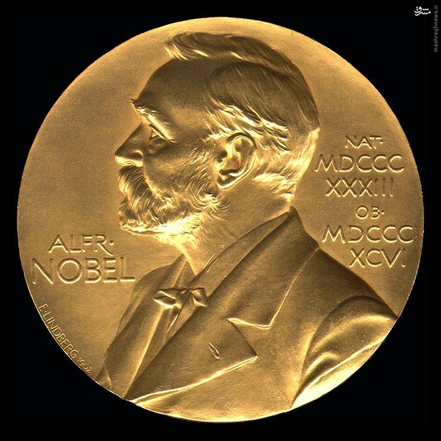 مشخص نیست جایزه صلح نوبل به ظریف اعطا شود/17 مهر مشخص می شود برنده جایزه صلح نوبل کیست/پشیمانی مدیر سابق نوبل از اعطای جایزه به اوباما کذب است/ جایزه صلح نوبل سیاسی نیست/ آماده انتشار //