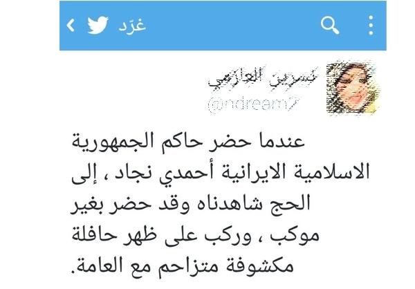 ادعای دروغ کشته شدن حجاج توسط خودروی احمدینژاد +عکس