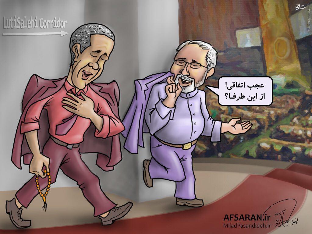 کاریکاتور میلاد پسندیده از لحظه دیدار اوباما و ظریف