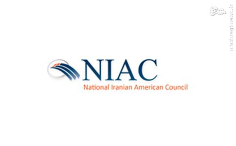 هفت راه نفوذ آمریکا به ایران/ در حال ویرایش