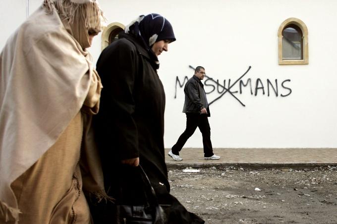 با بزرگترین حامیان مالی، موسسات و شخصیتهای موثر در پروژه اسلام هراسی آشنا شوید +تصاویر