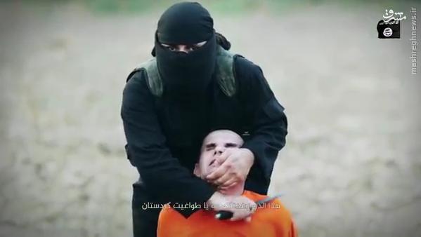 ذبح 10 پیشمرگه عراقی توسط داعش+تصاویر