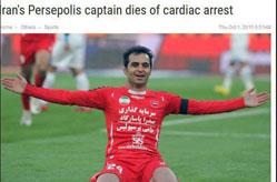 کاپیتان رفیق نیمه راه شد/ علت مرگ هادی نوروزی/ زمان و مکان تشییع/ بازتاب مرگ کاپیتان در رسانههای خارجی +بیوگرافی، عکس و فیلم