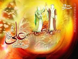 چهل حدیث نبوی در مناقب و فضائل امیرالمؤمنین از منابع اهل سنت
