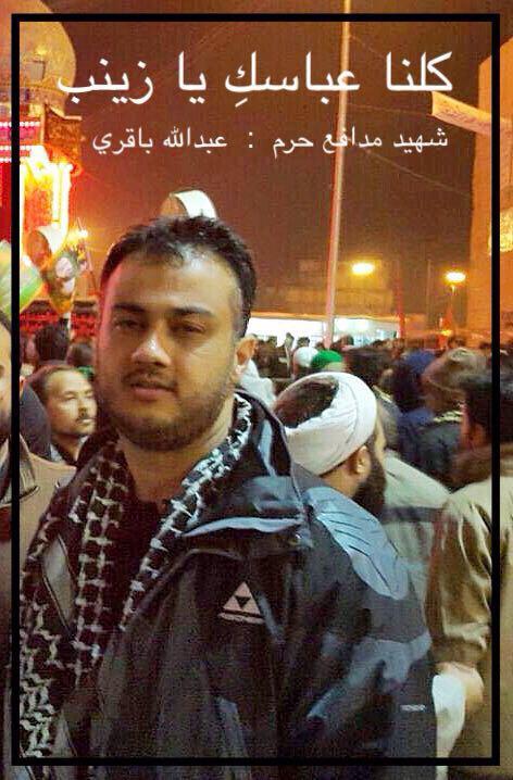تصاویری از شهید باقری محافظ سابق احمدی نژاد
