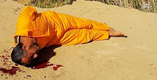 اعدام عضو حزب الدعوه توسط داعش+تصاویر