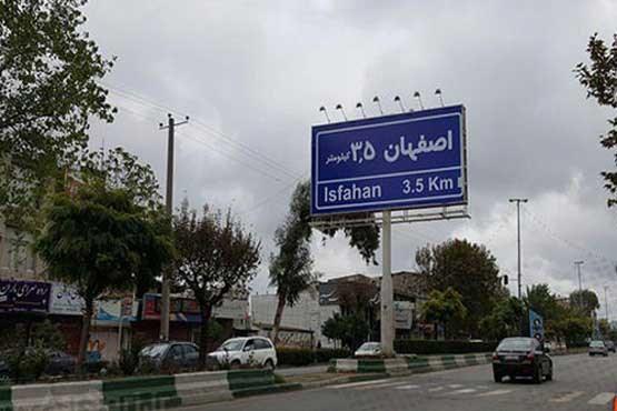 عکس/ تابلو تبلیغاتی عجیب در ساری