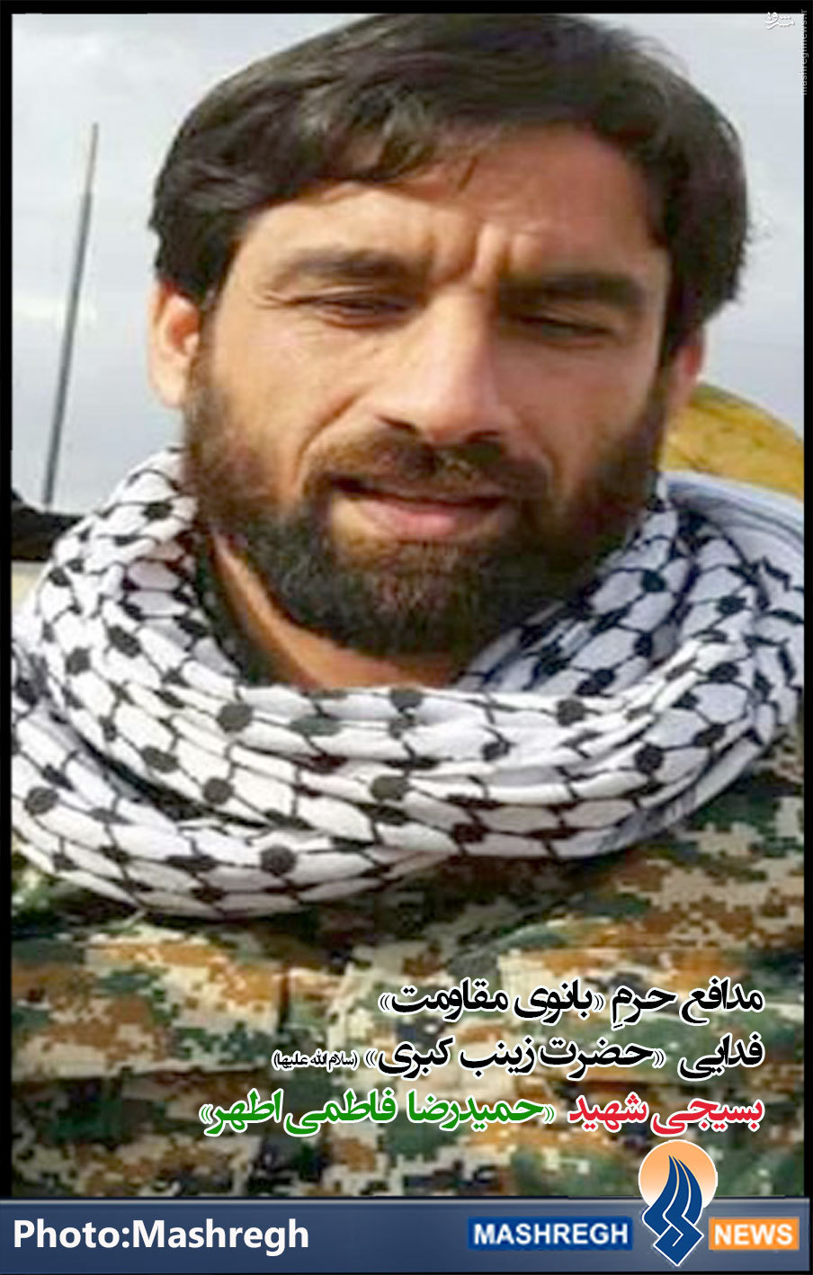 تعداد شهدای ایرانی «عملیات محرم» به 34 نفر رسید+عکس