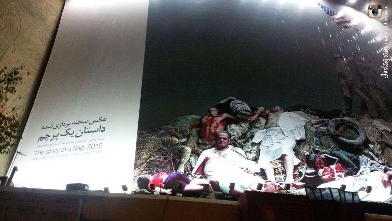 عکس/ نصب تصویر بدون شرح از آمریکا در میدان ولیعصر