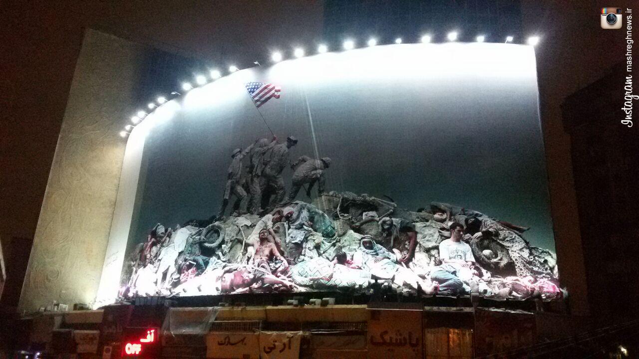 تمام جنایتهای آمریکا را در این تصویر ببینید+ عکس