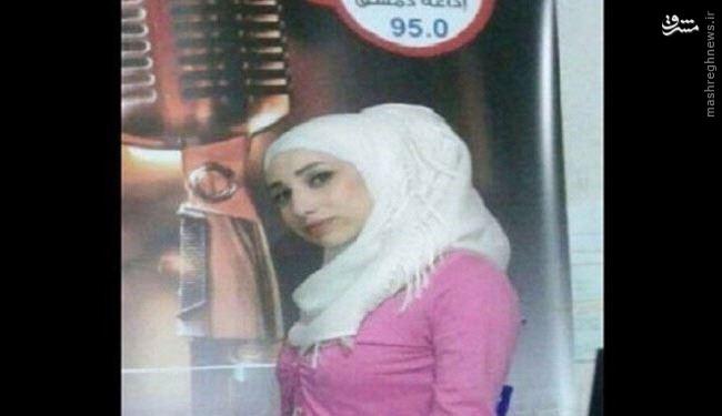 تروریستها گوینده زن تلویزیون سوریه را کشتند+عکس