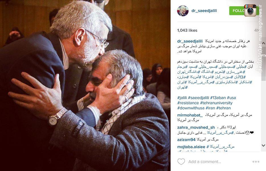 عکس/ بوسه سعید جلیلی بر پیشانی یک جانباز