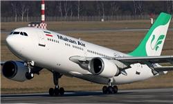 1315033 602 آمریکا: ایران با خرید جتهای انگلیسی، برجام را نقض کرده است