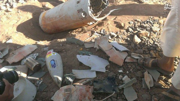 سقوط ششمین پهپاد ارتش عربستان در صعده+تصاویر
