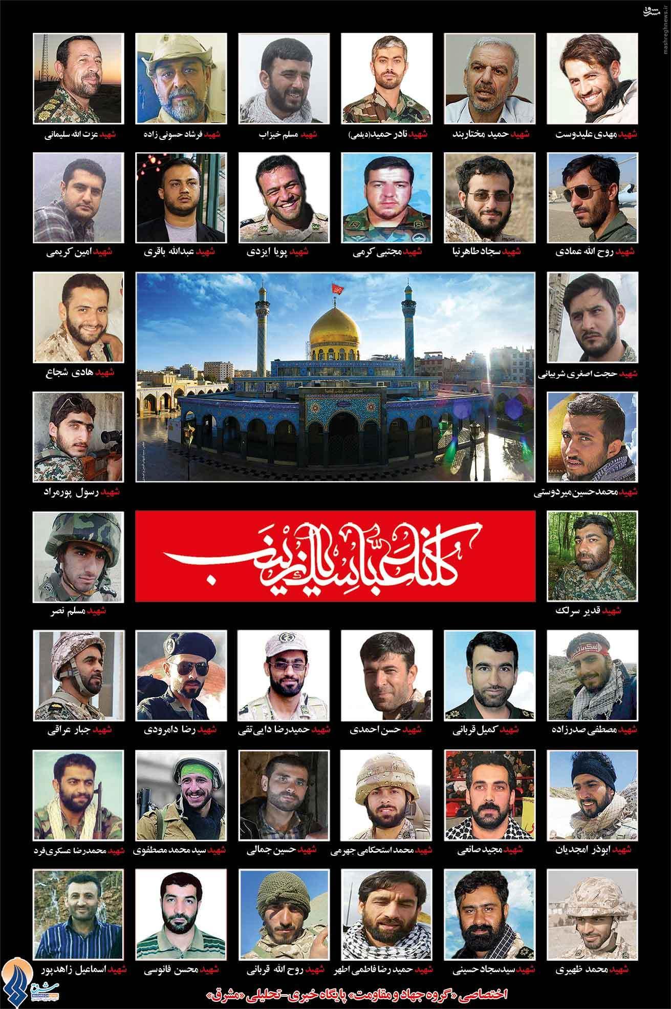 پوستر/ پرچمداران «دفاع از حرم» در «عملیات محرم»