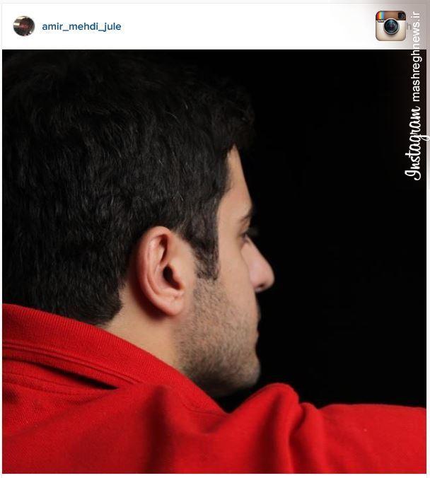 عکس/ پست اینستاگرامی ژوله در مورد علی ضیاء