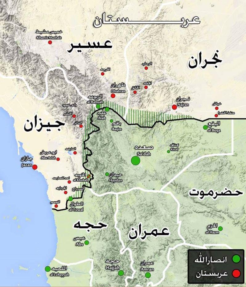 صعده؛ دژ مستحکم یمنی ها در برابر عربستان