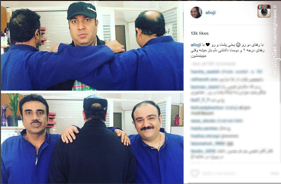 فیلم جدید مهران مدیری سریال مهران مدیری سریال در حاشیه سانسور سریال در حاشیه بیوگرافی مهران مدیری بازیگران سریال در حاشیه اینستاگرام بازیگران
