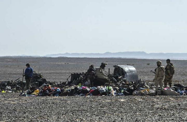 فرود هواپیمای روسی در صنعا پس از سقوط هواپیما در صحرای سینا چه پیامی دارد؟