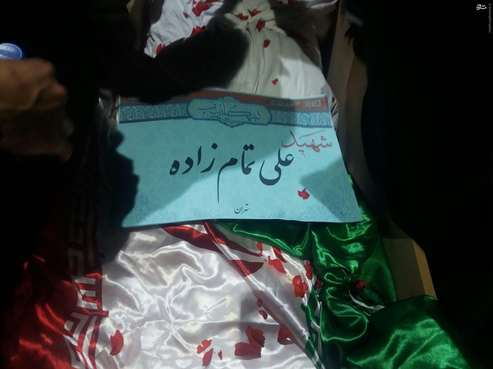 وداع با شهید روحانی مدافع حرم+تصاویر