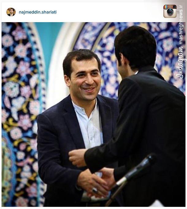 بیوگرافی نجم الدین شریعتی بیوگرافی حمیدرضا برقعی