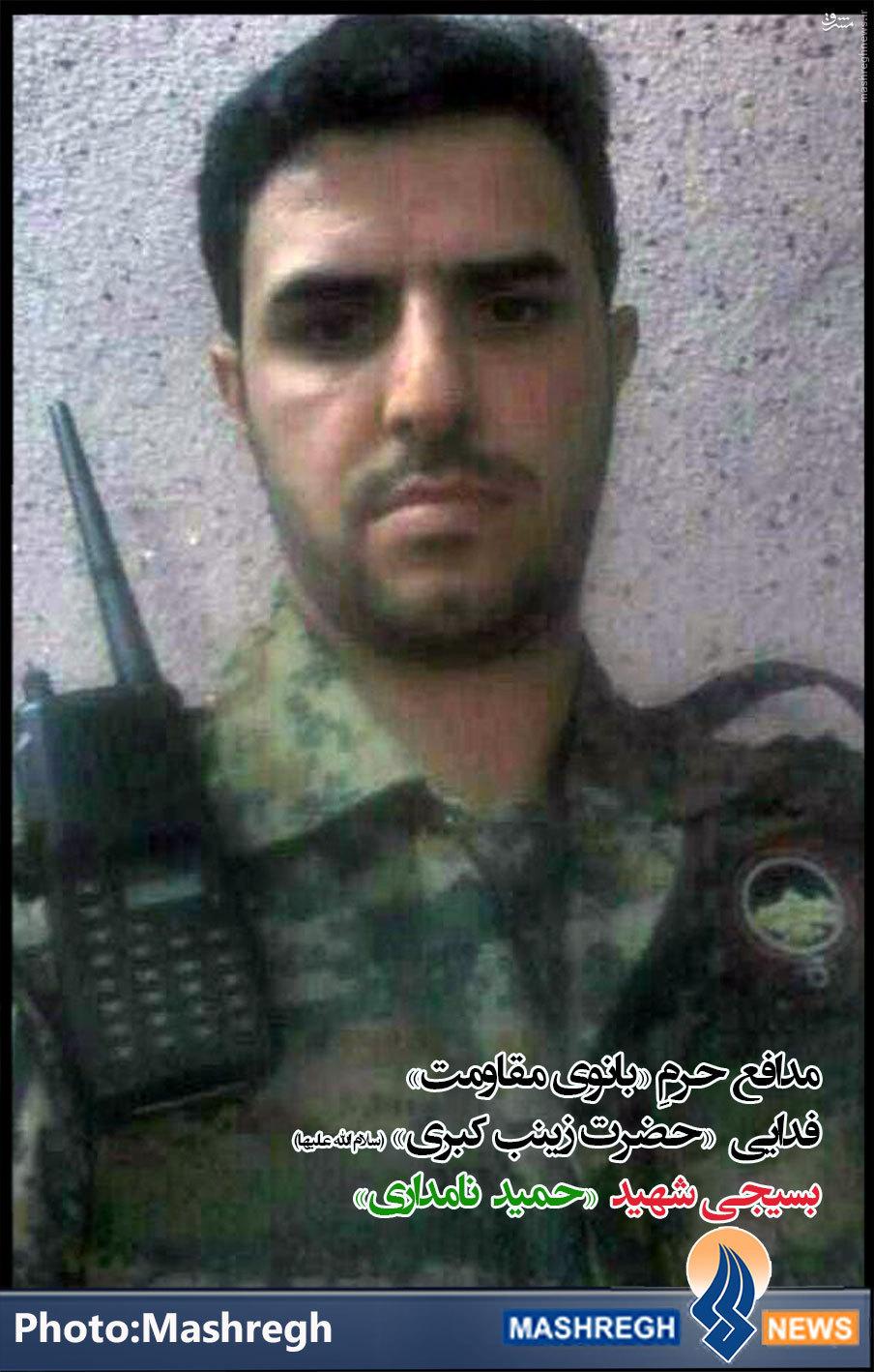 شهدای «عملیات محرم» با «نامداری» به 45 نفر رسید+تصاویر