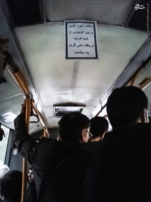عکس/ راننده اتوبوس با انصاف