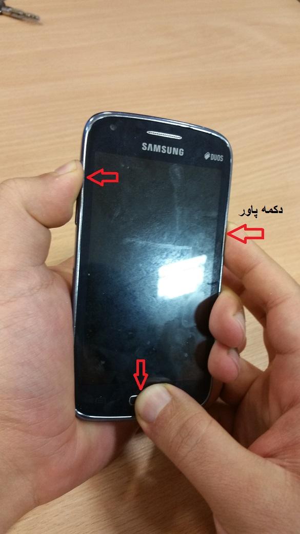 در صورت فراموش کردن الگو و یا رمز گوشی های اندرویدی چه کنیم؟