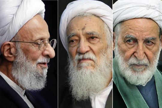 محوریت «سه فقیه» برای تفاهم در جبهه اصولگرایی