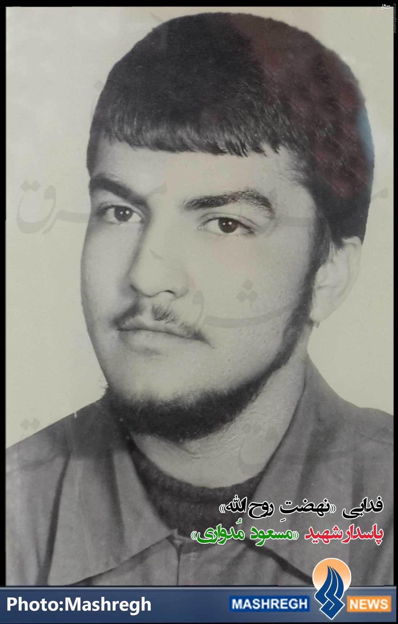 شهیدی که امروز میهمان دارد+تصاویر