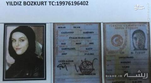 ورود گسترده داعشیها به سواحل آنتالیا +عکس