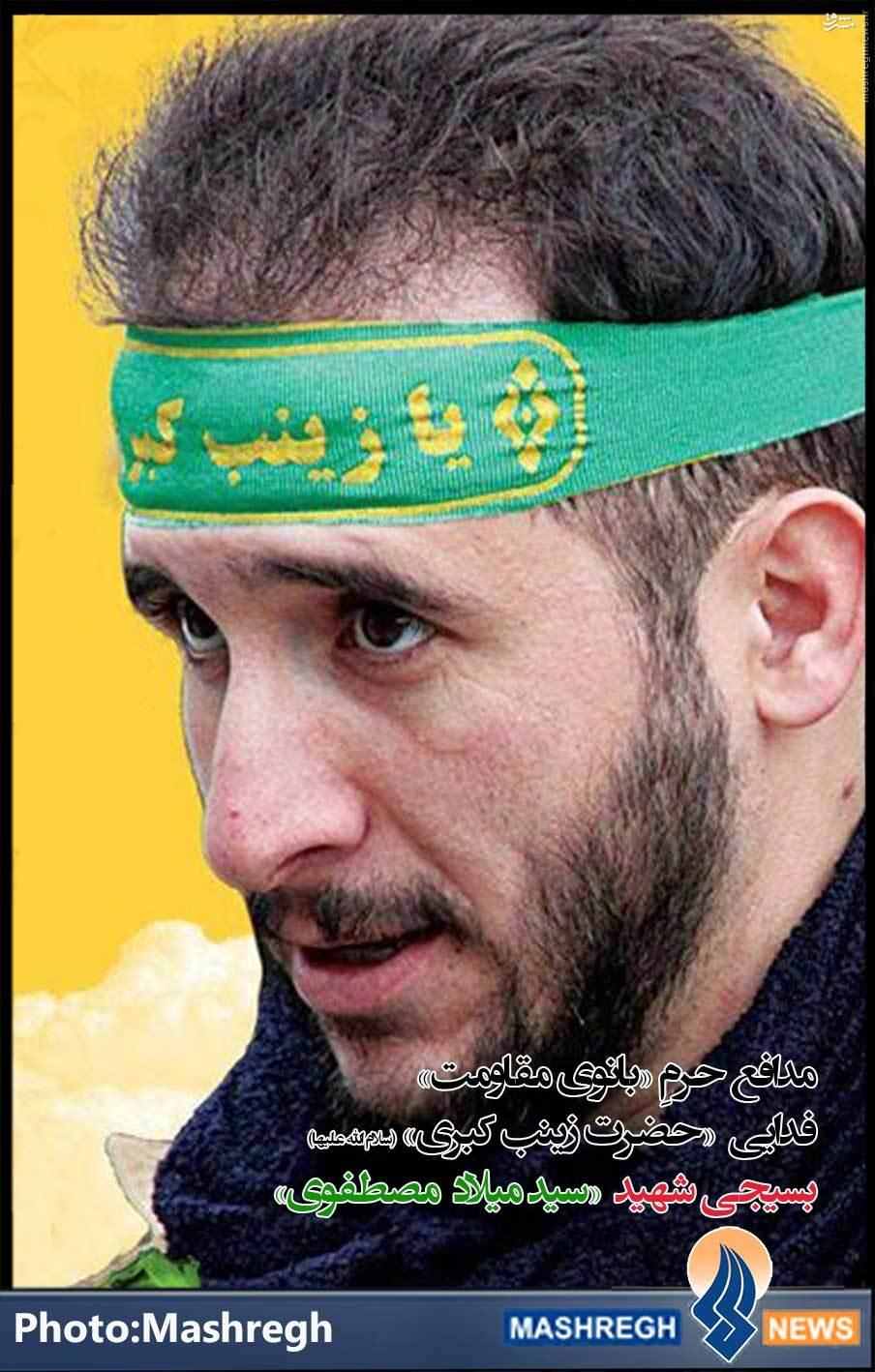 عاشوراییترین «محرم» این سالها +تصاویر شهدای مدافع حرم