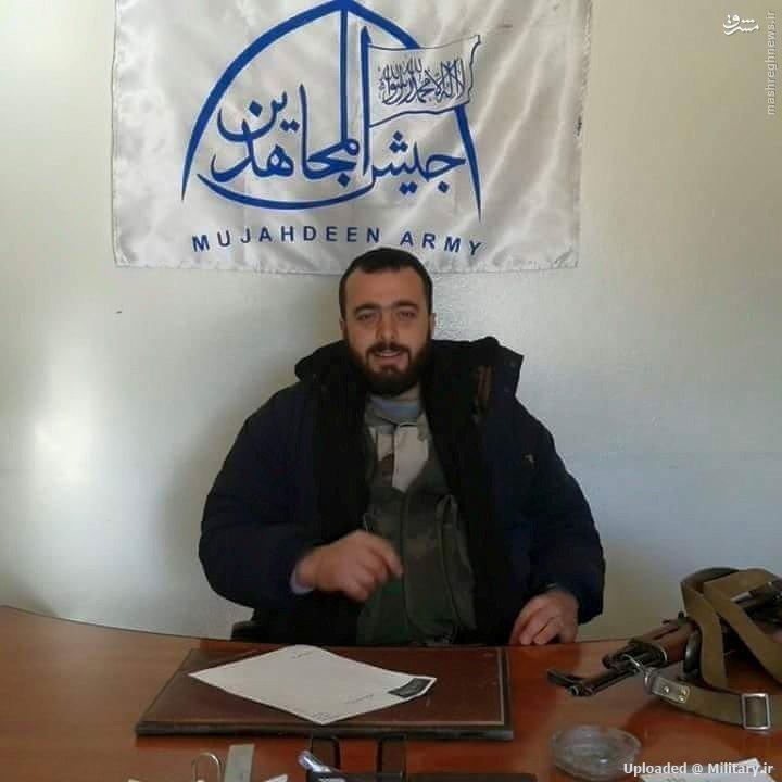هلاکت فرمانده جیش المجاهدین در حلب+تصویر