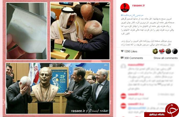 رسایی درباره مجسمه ظریف چه گفت+ عکس