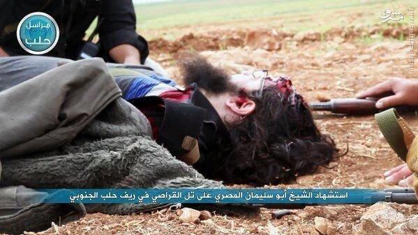هلاکت فرمانده مصری القاعده در حلب+تصویر