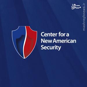 پروژههای آمریکا برای نفوذ و کنترل ایران بعد از برجام + دانلود