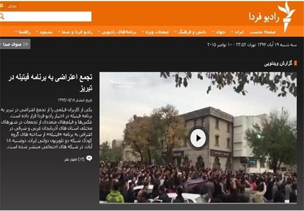 ایران در قاب جدیدترین بحران ساختگی/ از شهیدسازی تا حکومت نظامی در تبریز+تصاویر