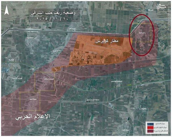 فرودگاه کویرس آزاد شد/شمارش معکوس برای عملیات بزرگ شمال حلب/پیشروی های مهم رزمندگان محور مقاومت در جنوب حلب/نخستین عملیات میدانی پهپاد کرار/ورود نفر دوم القاعده به سوریه برای ایجاد آتش بس با داعش/در حال ویرایش