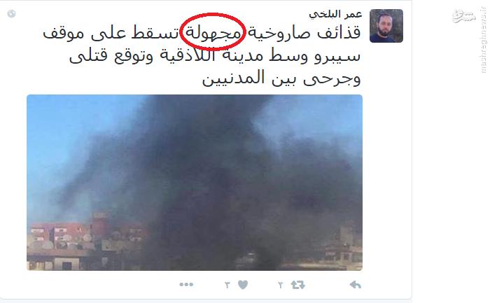 فرودگاه کویرس آزاد شد/شمارش معکوس برای عملیات بزرگ شمال حلب/پیشروی های مهم رزمندگان محور مقاومت در جنوب حلب/کرار شکارچی جدید تروریستها/در حال ویرایش