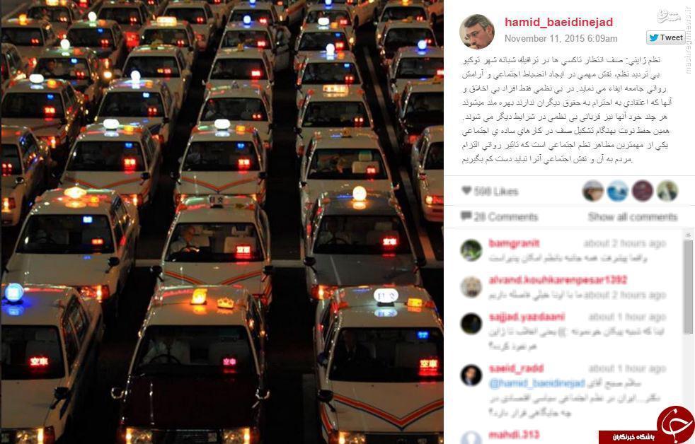 نظم ژاپنیها در ترافیک در اینستاگرام بعیدینژاد+عکس