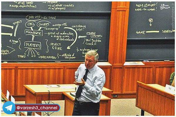 عکس/ تدریس فرگوسن در دانشگاه هاروارد