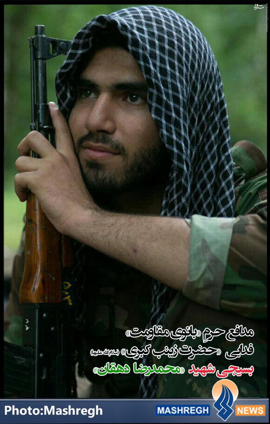 در آخرین روز ماه محرم، شهدای ایرانی «عملیات محرم» به 50 نفر رسید