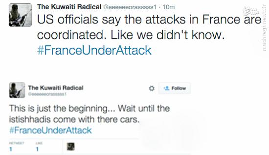 واکنش داعش به حملات پاریس  +عکس