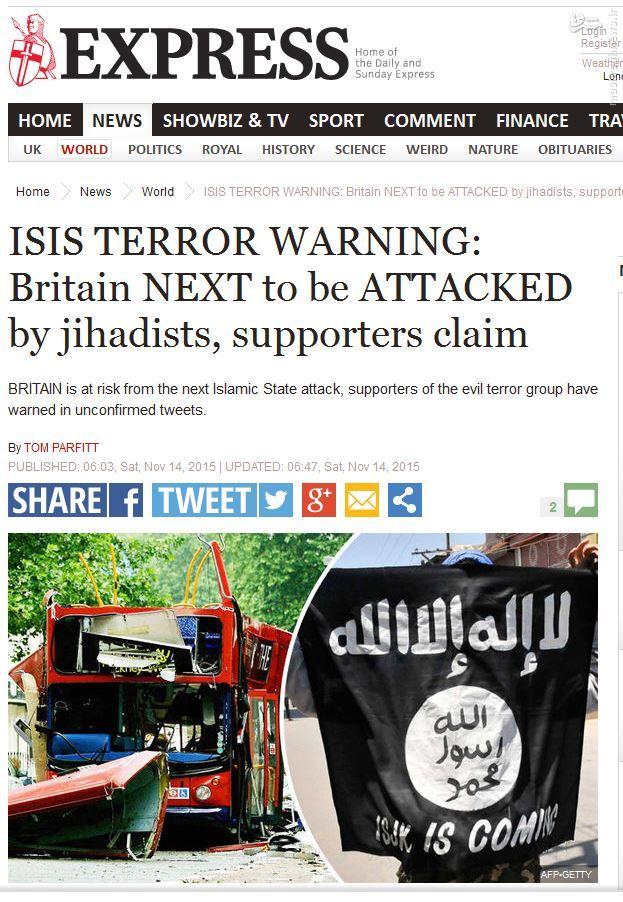 بازتاب رسانهای 11 سپتامبر فرانسه چه بود؟