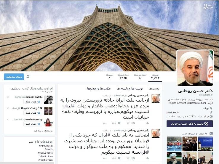 منافع و تاریخ تعاملات حکم میکند روحانی باید اول به کدام دولت پیام تسلیت بدهد؟