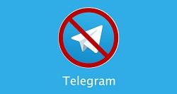 اگر عضو کانالهای غیراخلاقی تلگرام هستید، بخوانید