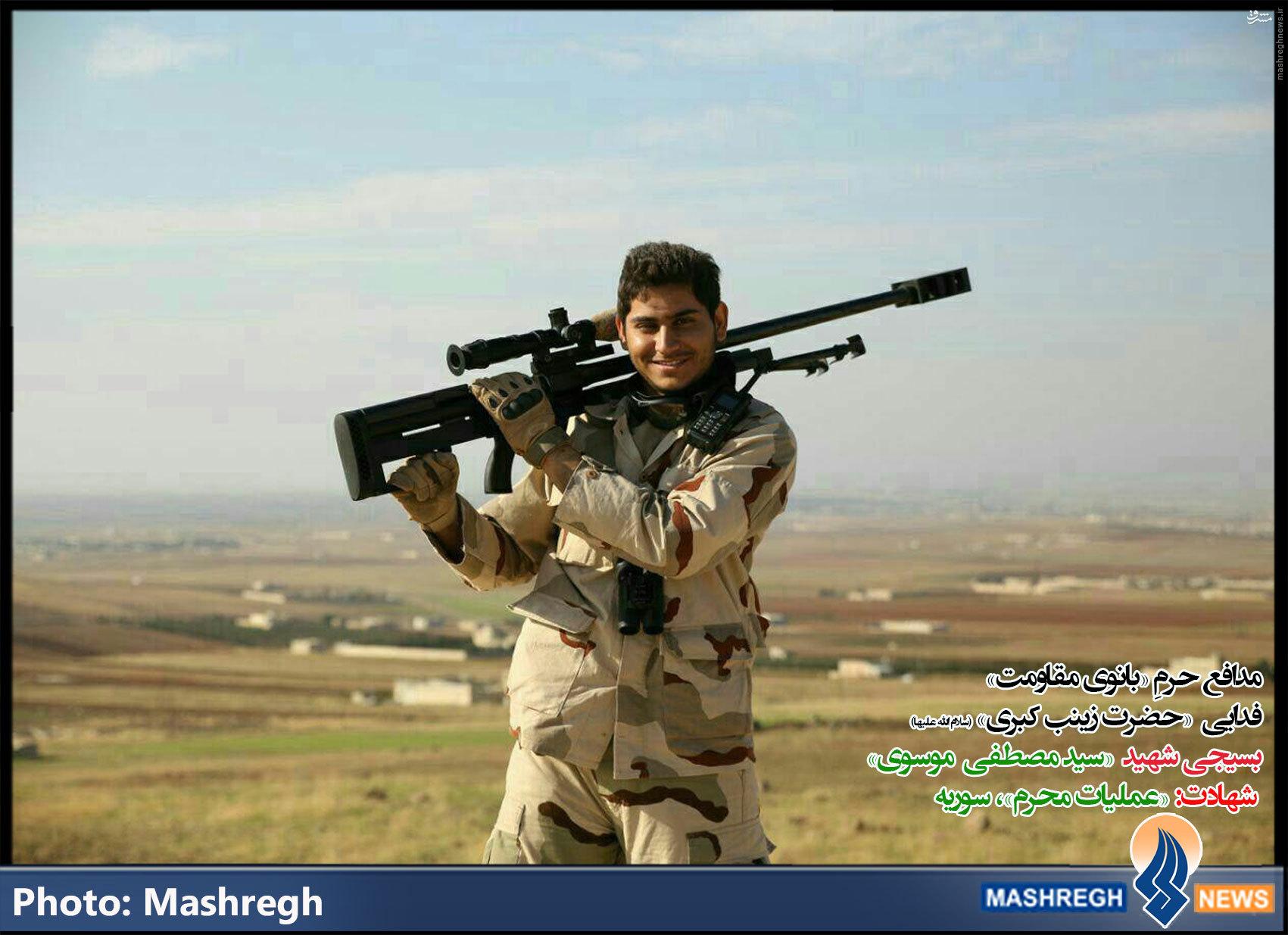 عکس/ جوانترین شهید «مدافع حرم» در «عملیات محرم»