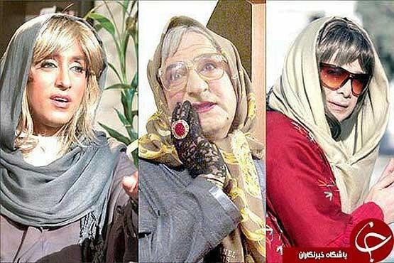 عکس/ گریم سه بازیگر مرد سینما در لباس زنانه