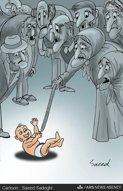 پشتپرده ستاد بحرانیکنندگان وضعیت جمعیت ایران را بشناسید + تصاویر // درحال ویرایش